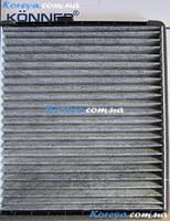 Фильтр салона Авео 1.5,угольный,фильтр кондиционера Авео 96539649.