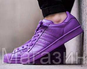 Женские кроссовки Adidas Superstar Адидас Суперстар фиолетовые, фото 2