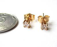 Серьги-гвоздик, камушек маленький белый, медицинская сталь+ювелирный сплав