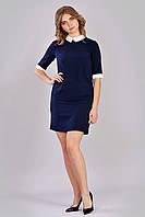 Темно синие платье с белым оформлением