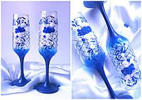 """Свадебные бокалы """"Нежность"""" (синие)"""