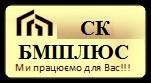 """ООО """"СТАЛЬНАЯ КОМПАНИЯ БМИПЛЮС"""""""