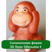 Силиконовая форма 3D Люкс Обезьяна 4