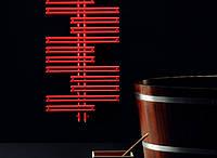 Полотенцесушитель Purmo Kea (Purmo Afra) KEA10 06, 624 Вт
