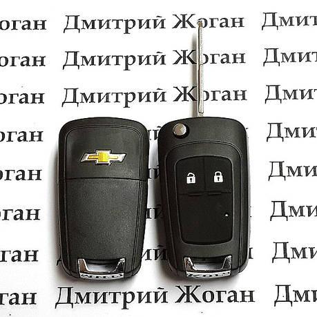 Выкидной ключ для Chevrolet (Шевролет) Lacetti, Aveo 2 кнопки, фото 2