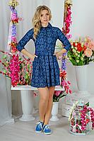 Летнее платье орнамент турецкие огурцы