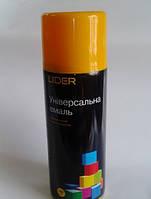 Фарба LIDER 1023 жовта 400мл.