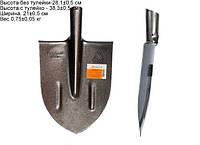 Лопата копальная остроконечная МАТиК из рельсовой стали (ЛКО)