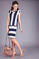 Оригинальное платье модного дизайна