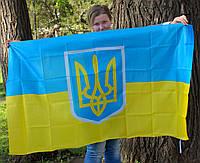 Большой флаг Украины , фото 1