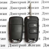 Корпус выкидного ключа для (шевролет) CHEVROLET EPICA, EVANDA  2 - кнопки