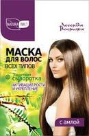 Naturalist / Маска для всех типов волос «Активация роста и укрепление»