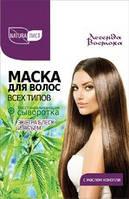 Naturalist / Маска для всех типов волос «Экстра блеск и объем» с маслом конопли