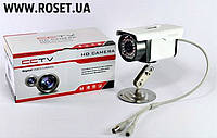 Аналоговая камера видеонаблюдения CCTV HD Digital Video Camera Спартак 340