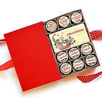 """Оригинальные шоколадные наборы для женщин. Подарочный набор конфет """"Желаю сладкой жизни"""""""