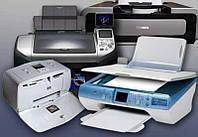 Утилизация оргтехники, принтеров, мониторов