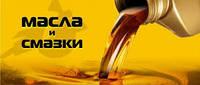 Масло моторное дизельное М-10г2К