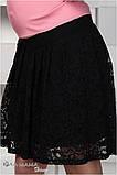 Гіпюрова спідниця для вагітних Hilary, чорна, фото 3