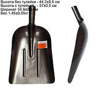 Лопата совковая снегоуборочная МАТиК из рельсовой стали