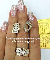 Серебряный комплект украшений с золотыми накладками, фото 1