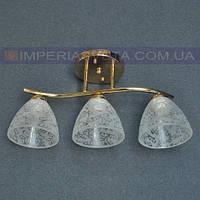 Люстра припотолочная IMPERIA трехламповая LUX-532334, фото 1