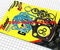 Прокладки поршневой к-кт 70cc + сальники клапанов, манжеты для мопеда DELTA