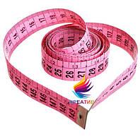 Как нужно правильно снимать мерки и определить размер при выборе спецодежды.