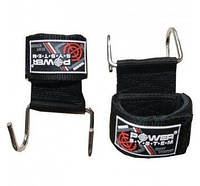 Крюки для турника Power System PS-4040 Heavy Lifting Hooks