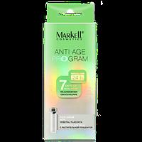Сыворотка с растительной плацентой. Антивозрастной уход за лицом Markell Cosmetics Anti Age Program