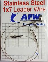 Поводок спиннинговый AFW стальной 1х7