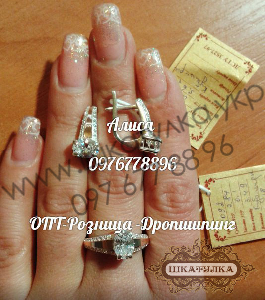 Серебряный гарнитур с золотом и фианитами №92о