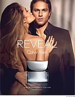 Туалетная вода Reveal Calvin Klein 1,2ml (пробник)