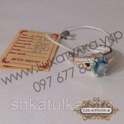 Серебряное кольцо с золотом и фианитом №92о