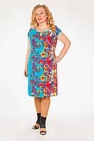 Летнее женское платье из цветочного принта, фото 1