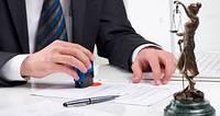 Юридичні послуги в Полтаві, консультація юриста в Полтаві
