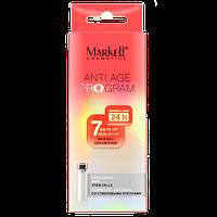 Сыворотка со стволовыми клетками. Антивозрастной уход за лицом Markell Cosmetics Anti Age Program