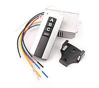 Беспроводной выключатель 220В на 3 канала с пультом