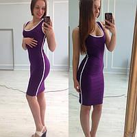 Платье женское Мия фиолетовое , летние платья