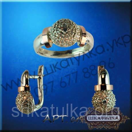 Серебряный гарнитур с золотом №49з