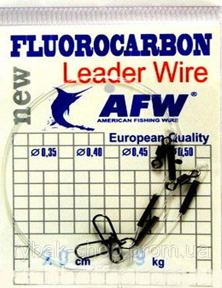 Поводок спиннинговый AFW из флюорокарбона