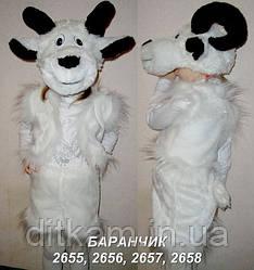 Детский карнавальный костюм Барашек