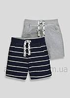 Детские шорты для мальчиков 2в1 MATALAN | Англия