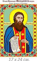 Св.Феодосий Печерский. икона. 17 х 24 см