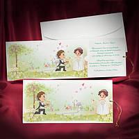 Свадебная рисованная пригласительная открытка с персонализацией