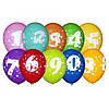 """Шарики гелевые латексные """"Цифры"""" разноцветныеі  33 см. на День рождения"""