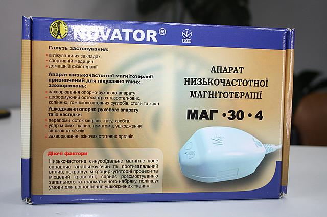 Аппарат магнитотерапии МАГ 30 — 04