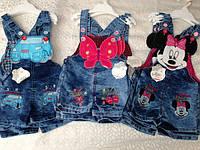 Детские джинсовые комбез-шорты