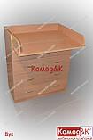 Комод з пеленальним столиком Колір Бук, фото 3