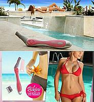 Бритва (триммер) для области бикини Bikini Hair Remover
