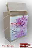 Комод пеленатор колір Дуб молочний + Орхідеї, фото 3